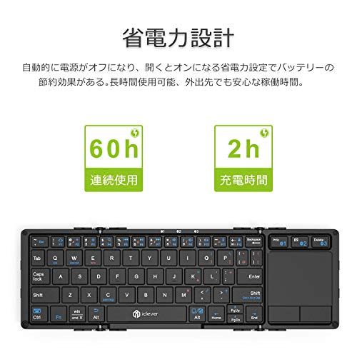 51HxB73I6pL-折り畳み式フルキーボードの「iClever  IC-BK05」を購入したのでレビュー!小さくなるのはやっぱ便利です。