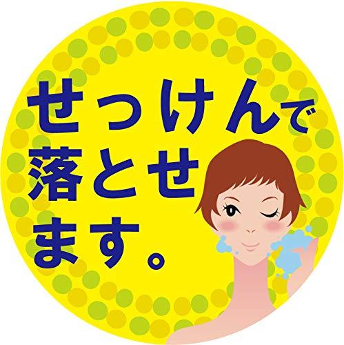 近江兄弟社『メンタームザサンパーフェクトUVエッセンスS』