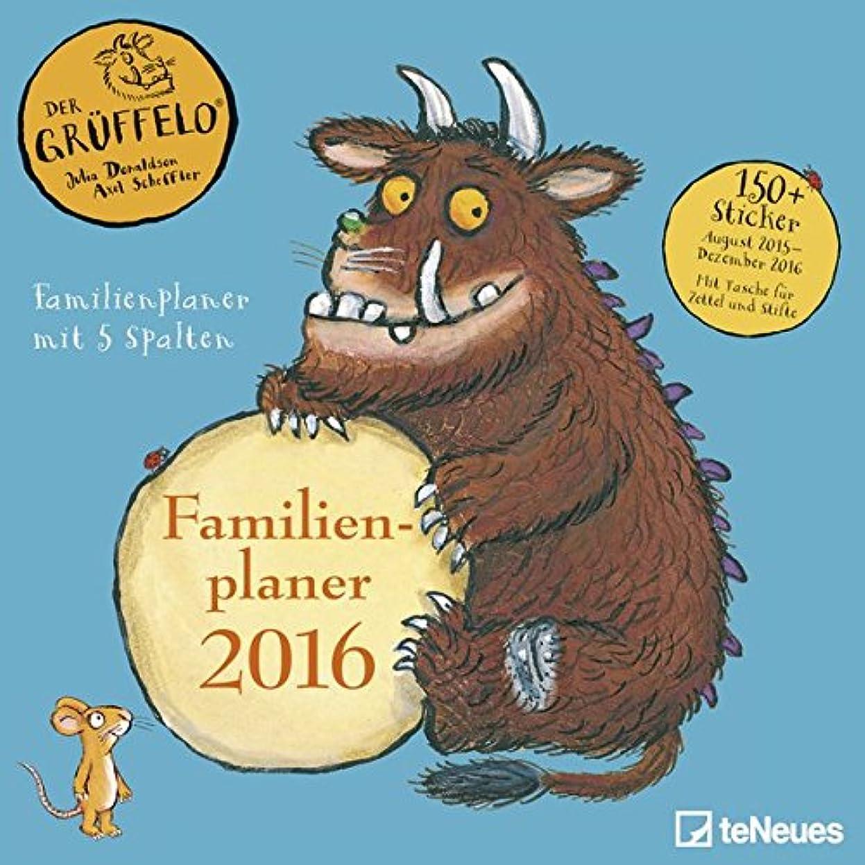 コメント才能効率的Grueffelo 2016 Familienplaner: mit fuenf Spalten