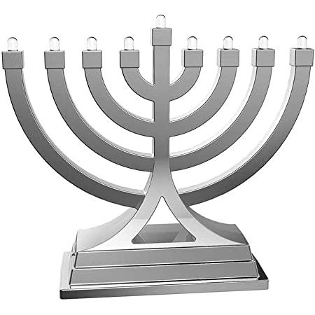 Zion Judaica Small Battery Operated LED Menorah or USB Powering - Multiple Light Settings with Push Button Control (Silver)