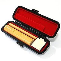 訂正印&認印 2本セット 柘 印鑑 カラーが選べるロイヤルケース付き 小判型6mm・寸胴12mm