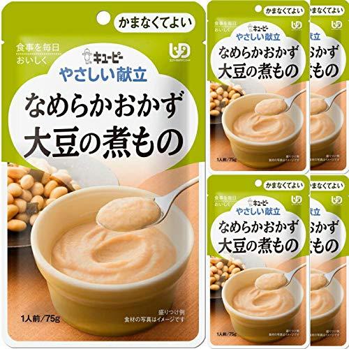 QP キユーピー やさしい献立 なめらかおかず 大豆の煮もの 75g×36袋 (6袋×6箱) 介護食 ZHT