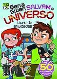 Ben 10 Ben Gwen Salvam O Universo