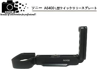 """Sony ソニー α6400 A6400 ILCE-6400 ソニーアルファ6400 l型プレート L型クイックリリースプレート、Koowl製、アルカスイス互換 1/4""""ネジ付、コンパクトネスが優れた、耐磨耗性、耐腐食性"""