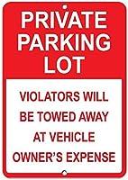 複製金属看板、所有者の費用で撤去された専用駐車場違反者、ヴィンテージレトロな家の装飾金属看板アート装飾家のためのティンサインポスター