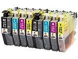 LC3213 TONER EXPERTE® 8 XL Cartuchos de Tinta compatibles con Brother DCP-J572DW DCP-J772DW DCP-J774DW MFC-J491DW MFC-J497DW MFC-J890DW MFC-J895DW | Alta Capacidad