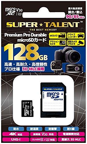 SUPER TALENT Premium Pro Durable 高耐久 ドライブレコーダー用 microSDXCカード 128GB Class10 3D MLC NA...
