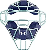 Under Armour UAFM2-LUCNA UA Classic/Traditional Facemask/Silver Cage NA