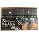 12/24/36/48/72/100/120 colores Art Art Markers Set Dual Tip Brush Pen Headed Artist Watercolour Markers for Animation Manga Kids Gifts