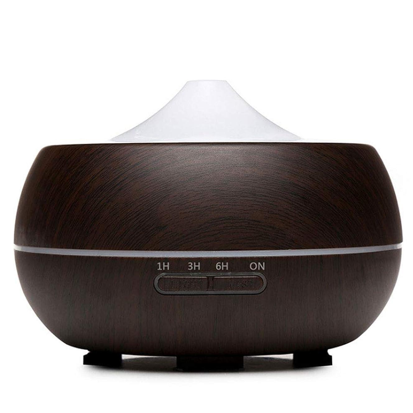 バンお酒接続300 ml アロマテラピー エッセンシャル オイル ディフューザー, 超音波 涼しい霧 humidmifier アロマディフューザー タイマー付き 7色変換 夜のライト 空焚き防止機能搭載-ブラック 17x12cm