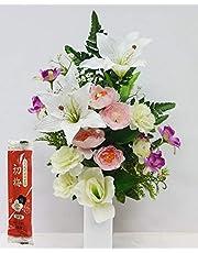 W-10225 リアルアート仏花 洋花カサブランカM 墓石用 光触媒付 お線香付