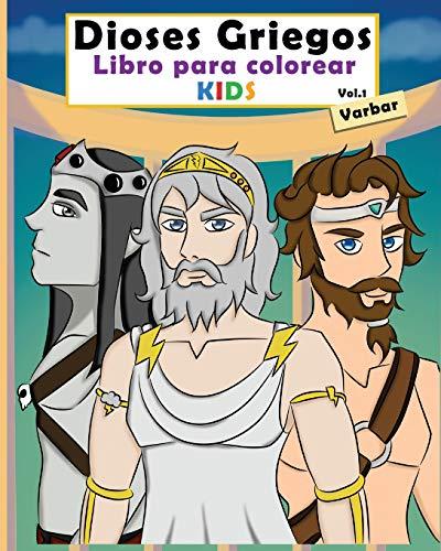 Dioses Griegos Libro para colorear KIDS: Versión Español/Inglés, 8 X 10, para edades de 4 - 11 años, vol.1, Varbar (Dioses Griegos Para Niños)