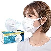 マスク 使い捨て マスク 耳が痛くなりにくい 3層構造 不織布マスク【大容量】