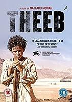 Theeb - Subtitled