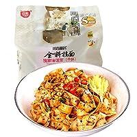 陕西油泼面 即席麺 中華麺 ユーポー面 5食