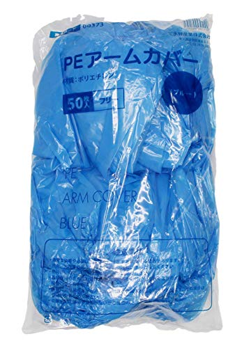 水野産業 PE アームカバー ポリエチレン 腕カバー 1ケース 1000枚 (50枚入x20パック) フリーサイズ (ブルー)