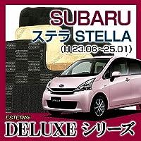 【DELUXEシリーズ】SUBARU スバル ステラ STELLA フロアマット カーマット 自動車マット カーペット 車マット(H23.06~25.01,LA100F) (2WD,リアヒーター有) (2WD,リアヒーター無) サクセスグレーチェック ab-suba-stella-23la2wd-delsgrc