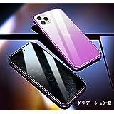 表裏 両面ガラス 覗き見防止 iPhone11 ケース ガラス フルカバー アルミ バンパー マグネット式 360度 全面保護 クリア 透明 液晶ガラス 背面強化ガラス磁石 表裏 前後 アイフォン 全面ガラス 両面カバー (iPhone11, グラデーション紫)