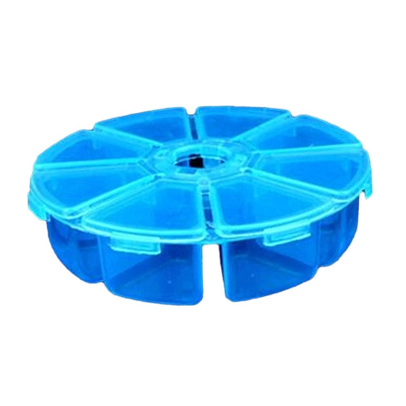 ブルーベル裕福なローストネイルアート 収納ボックス 大容量 透明 8コンパートメント パーツ入れ 小物入れ プラスチック 全4色 - ブルー