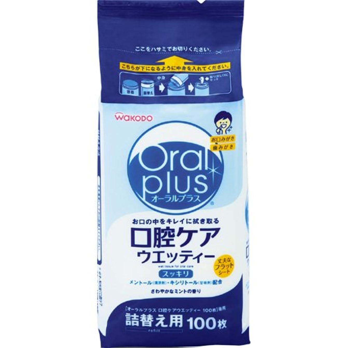 控えめな肥満に渡ってオーラルプラス 口腔ケアウエッティー ミントの香り 詰替え用 100枚 1ケース(12個入)