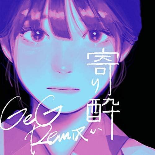 和ぬか & GeG