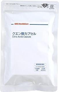 クエン酸カプセル(60日分)