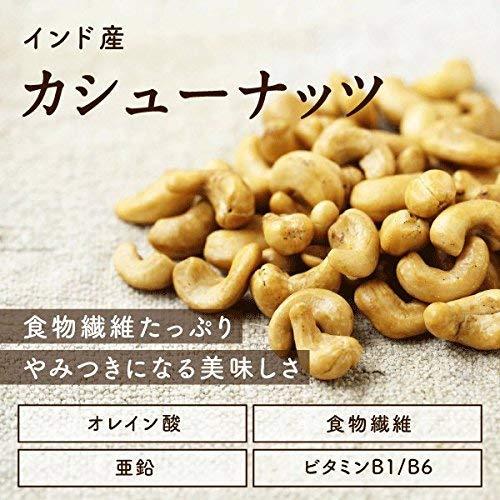 タマチャンショップ『しあわせナッツ素焼きカシューナッツ』