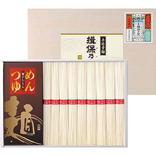 手延素麺 揖保乃糸(つゆ付) 18束 21-7671-030