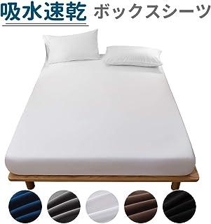 ボックスシーツ 吸水速乾 シーツ ベッドカバー マットレスカバー 抗菌・防臭 (セミダブル・120×200cm, ホワイト)