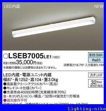 パナソニック キッチンライト LSEB7005LE1