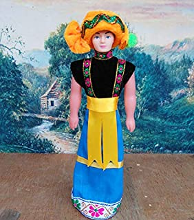 Heatrace 10.62''/27cm Chinese Traditional National Ethnic Minority Male Doll Figurine Birthday Collectibles (Male Doll 1)