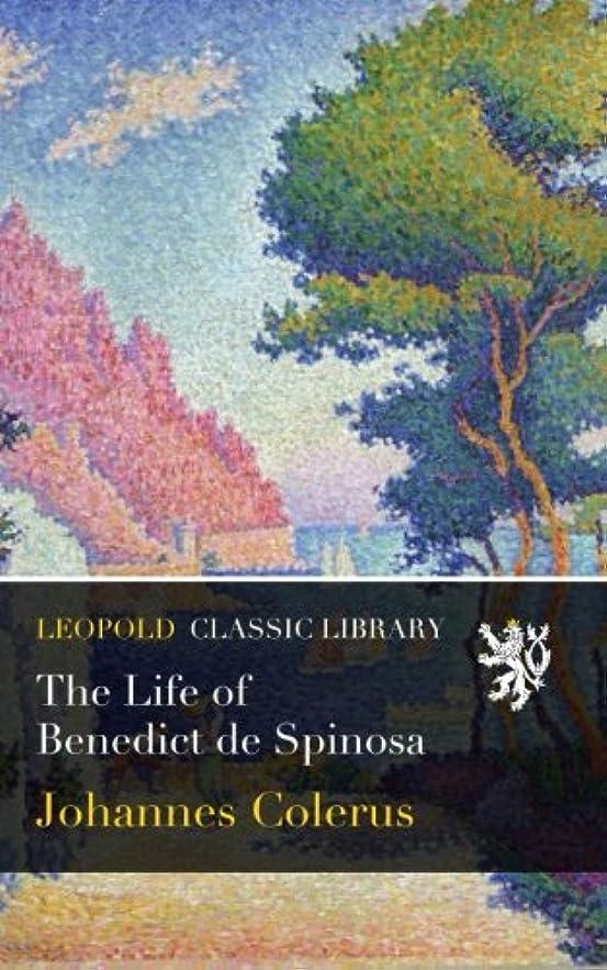 参照クロス口The Life of Benedict de Spinosa