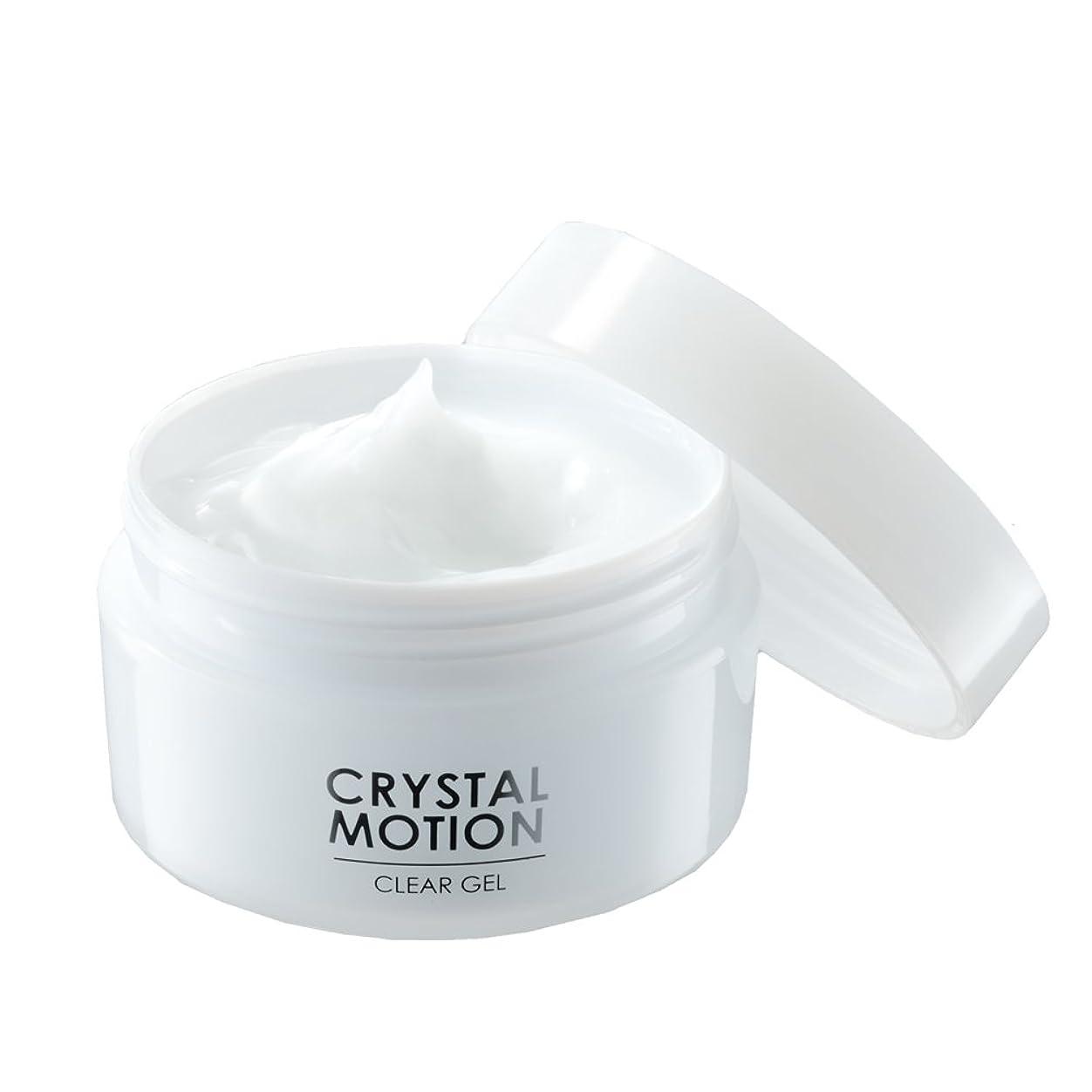 作業財布ペストクリスタルモーション CRYSTAL MOTION 薬用ニキビケアジェル 保湿 乾燥 美白 美肌 ニキビ 予防 1ヶ月分 60g