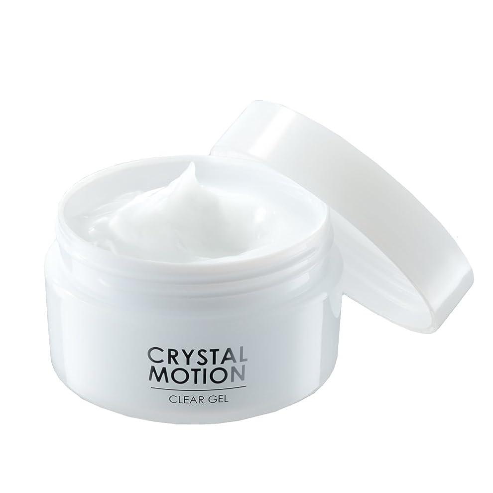 たぶん安全な面クリスタルモーション CRYSTAL MOTION 薬用ニキビケアジェル 保湿 乾燥 美白 美肌 ニキビ 予防 1ヶ月分 60g