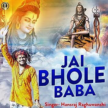 Jai Bhole Baba (Hindi)