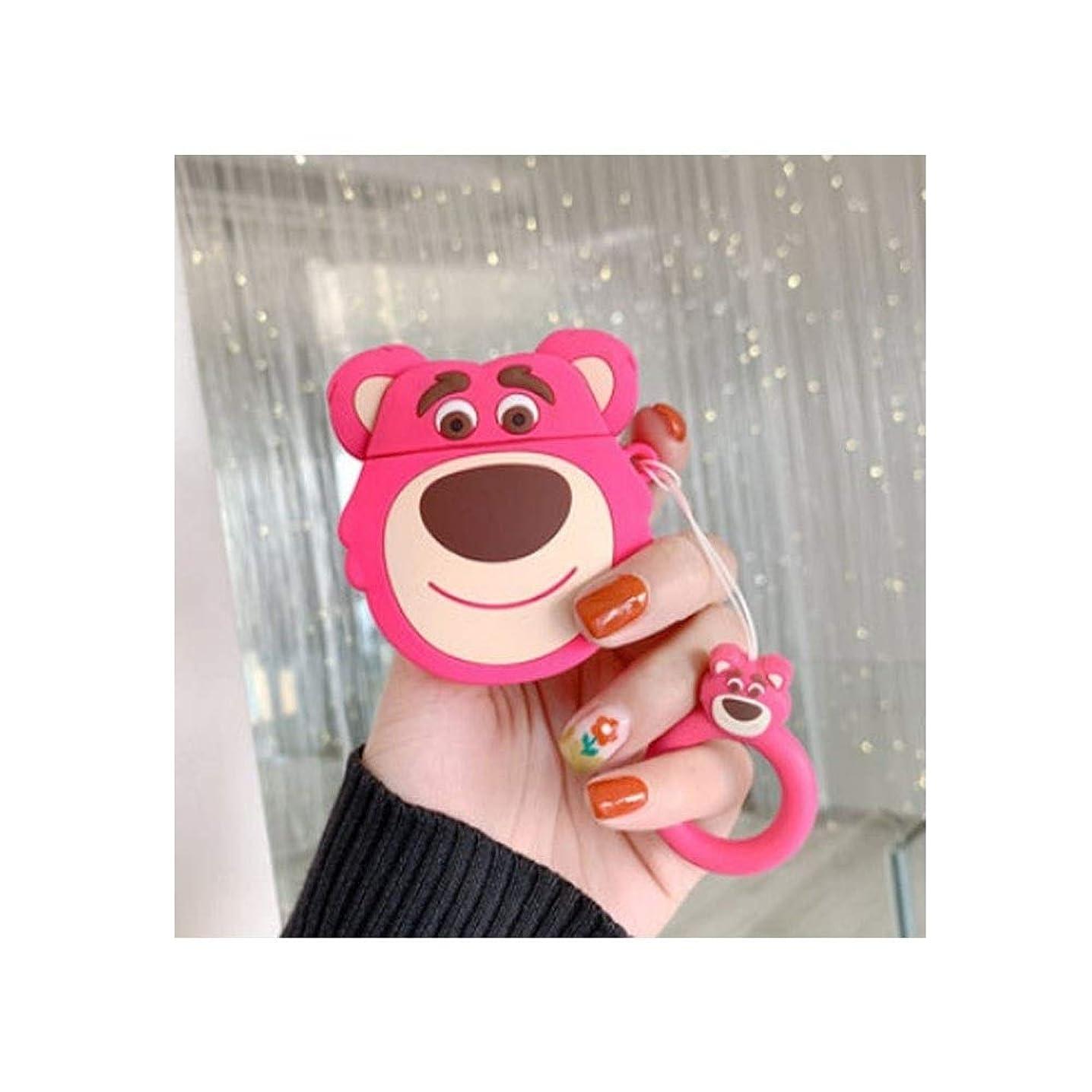 差し控える差し控えるリマKaiyitong001 Airpodsシリコーン防滴型ワイヤレスヘッドセット収納ボックス用ヘッドフォンカバー、ピンク ファッション (Color : Pink)