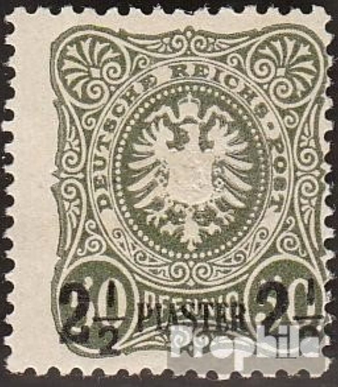 German. Post Turkey 5b 1884 print edition (Stamps for collectors)
