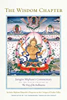The Wisdom Chapter: Jamgoen Mipham's Commentary on the Ninth Chapter of The Way of the Bodhisattva