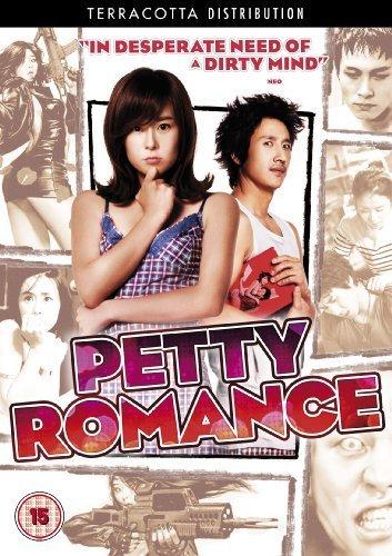 Petty Romance ( Jjae Jjae Han Romaenseu ) [ Origine UK, Nessuna Lingua Italiana ]