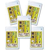 (観音秘)にんにく卵油 有機栽培ニンニク100%使用+卵油(卵黄油) 62粒 5袋セット にんにくエキス サプリメント