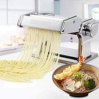 SEISSO 水洗える製麺機 パスタマシン そば打ち機 うどん 餃子など 分離式 厚さ幅調節可能 2種類カッター