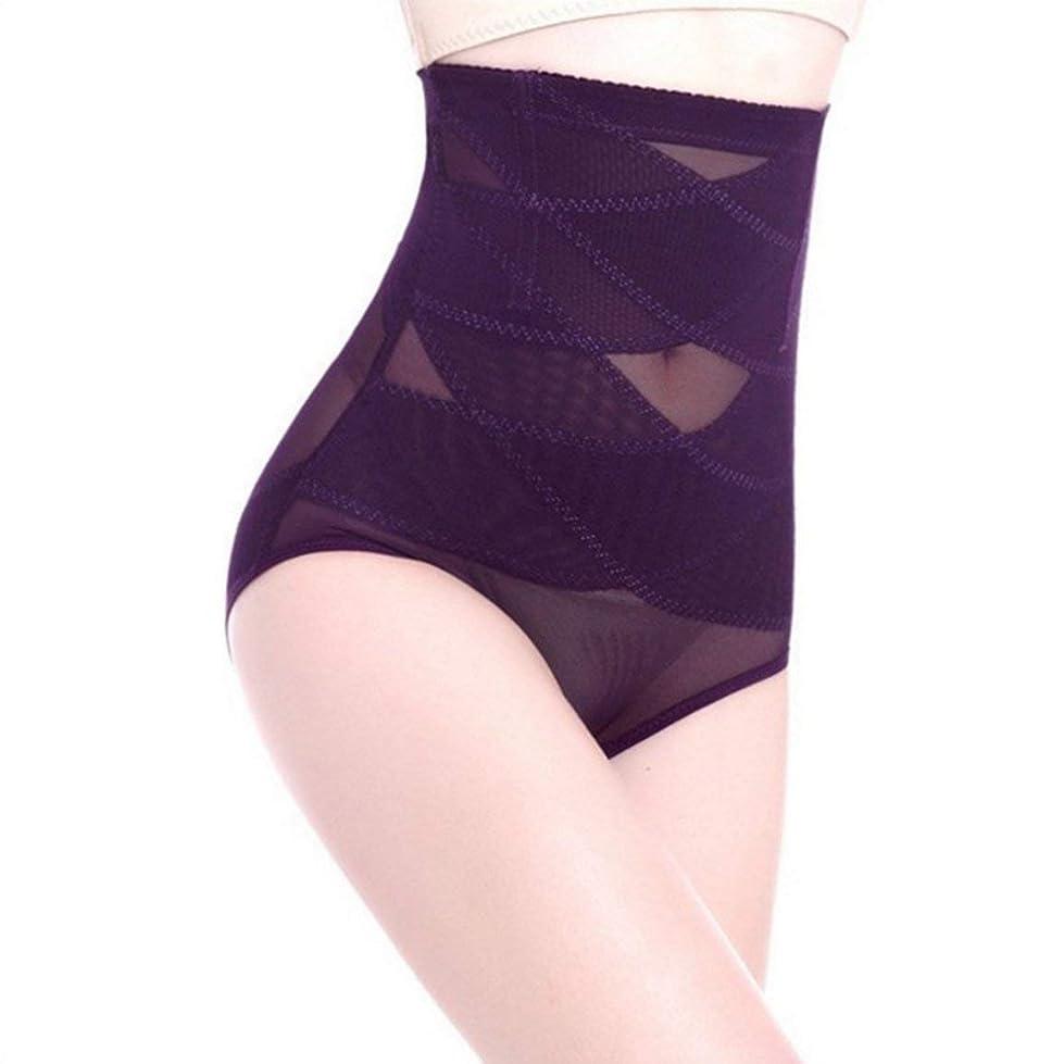 弓キャンセル機構通気性のあるハイウエスト女性痩身腹部コントロール下着シームレスおなかコントロールパンティーバットリフターボディシェイパー - パープル3 XL