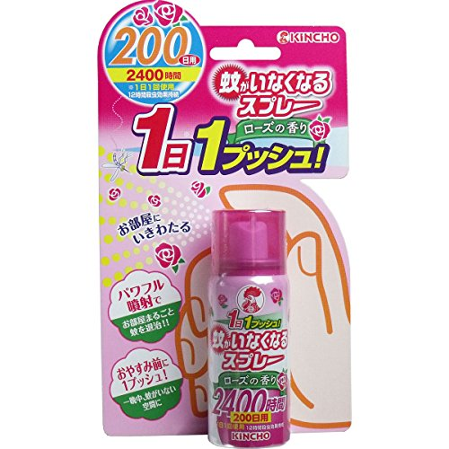 (2 pcs) Kincho Mosquito-Free Spray Rose Scent for 200 Days x 2 pcs (4987115105607)