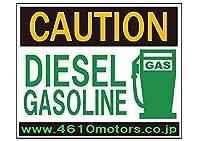 CAUTIONDIESEL GASOLINE C/Dステッカー シロウトモータース 4610motors ステッカー シール
