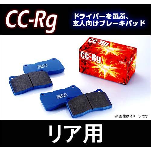 ENDLESS CCRg リアブレーキパッド WRX VAG H26.8~ S4 品番EP500