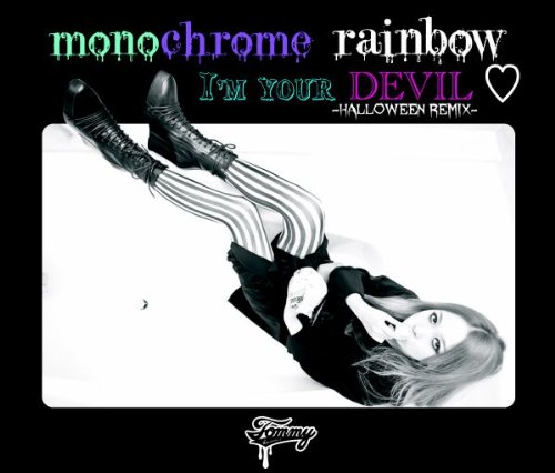 [画像:monochrome rainbow(通常盤)]