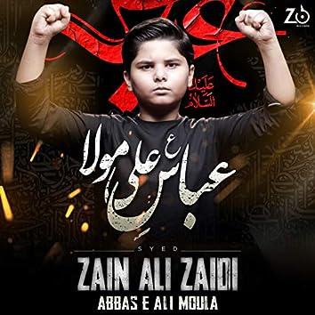 Abbas E Ali Moula - Single