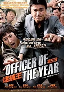 Officer of The Year (NTSC All Region DVD, Korean Movie Dvd with English Subtittles)