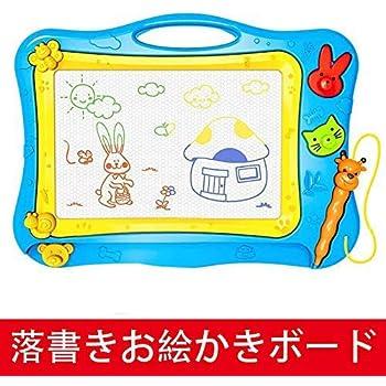 お絵描きボード かいて育脳 知育玩具シリーズ 持ち手付 カラフル