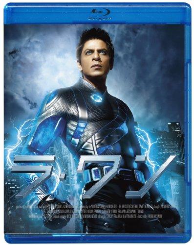 ラ・ワン[ Blu-ray]